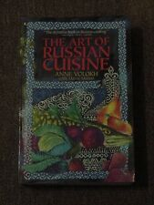 1983 PB Cookbook, THE ART OF RUSSIAN CUISINE : 500 RECIPES SOCIAL & LIT HISTORY