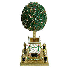 Oeuf au Laurier, copie Oeuf Faberge OEUF au Laurier, collection oeuf Faberge