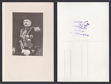 Egypt - Post Card - ( Old Photo - King Farouk - Photo by KHORI )