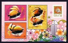Singapore 2011 Zodiac Year of the Rabbit - Japan PhilaNippon Stamps Expo M/S
