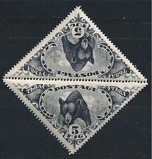 SOWJETUNION USSR TANNU TUVA 1935 TETE-A-BECHE FAUNA BEAR BÄR MNH