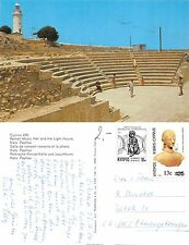 Cyprus - Roman Music Hall and the Light House - Kato Paphos (A-L 135)