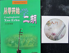 "Erhu (Chinese fiddle) Tutorial/self-learning Book with Disc   ""从零开始学二胡""--王永德编"