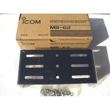 Icom MB-62 Mobile Mounting Bracket IC-706 (All models) IC-7000, IC-703