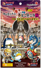3D Puzzle Paper Kit Maplestory Boss Monster 2