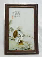 Chinese Famille Rose Porcelain Plaque With Frame   4351