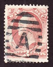 US O85 3c War Department Used w/ Ellipse 'A' Fancy Cancel