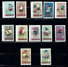 China  1963 S54 Children Whole Set MNH SC#684-695 FINE