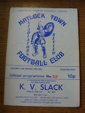 09/04/1984 Matlock Town v Worksop Town  (Light Crease, Team Changes)