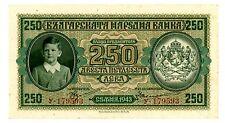 Bulgaria ... P-65a ... 250 Leba ... 1943 ... *AU-UNC*