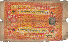 Tibet 100 Srang cha 20689  Hard to find now