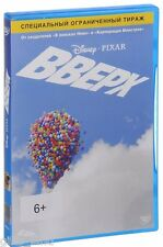 "NEW Disney DVD ""Up"" / ""Вверх"" (DVD, 2014) Russian,English,Arabic,Ukranian gift"