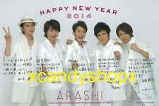 Japan Johnny's 2014 HAPPY NEW YEAR official postcard with message ARASHI
