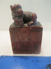 Antique Chinese Asian Red Soapstone Foo Dog Lion Seal Chop Hong Kong calligraphy