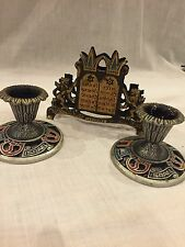 Two Vintage Metal Candle Holders Israel With Napkin Holder Jerusalem