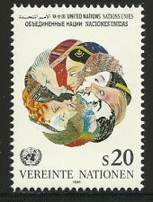 United Nations Scott #Vienna 116, Single 1991 Complete Set FVF MNH