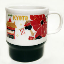 NEW RELEASE Starbucks 355ml Mug Japan Geography Series KYOTO w/box  F/ SHIPPING