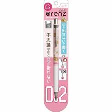San-X Rilakkuma Orenz 0.2mm Mechanical Pencil (PN93801)