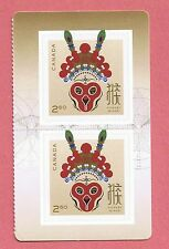 CANADA 2016 CHINESE LUNAR NEW YEAR OF THE MONKEY 2 STAMPS FROM BOOK INT'L RATE