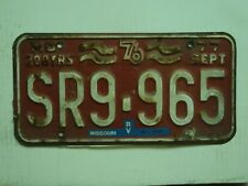 1977 MISSOURI RV 200 years Bicentennial License Plate SR9 965 tag
