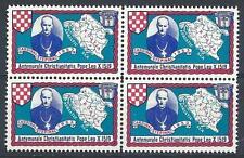 Croatia 1953 Cardinal Stepinac Pope Leo map cinderella poster stamp block 4 MNH