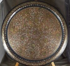 VINTAGE EGYPTIAN Copper TRAY GEO-STYLED Tri-Color ENGRAVING with STAND