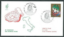 1996 ITALIA FDC VENETIA 880 REPUBBLICA ITALIANA TIMBRO DI ARRIVO - Q