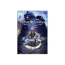 Gundam True Odyssey MS Saga: A New Dawn complete guide book/ PS2