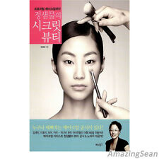 Jung Saem Mool's Secret Makeup Book Techniques Tutorial Korean Book Make up KPOP