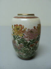 LOVELY JAPANESE SATSUMA MINIATURE VASE, FLORAL DESIGN, MADE IN OCCUPIED JAPAN