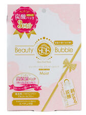 [BEAUTY BUBBLE] CO2 Moist Deep Moisturizing Skin Peel Pack Facial Mask 3pcs/1box