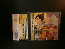 DRAGON BALL Z LEGEND Sega Saturn Japan Game SS SEGA