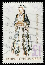 "CYPRUS 856 (SG876) - Traditional Costumes ""Woman from Sarka"" (pf45710)"