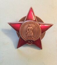 SOVIET UNION ORDER OF THE RED STAR