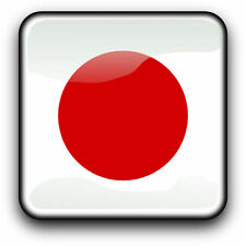 Framed Print - Japanese Flag in the Style of a Button (Picture Poster Art Japan)