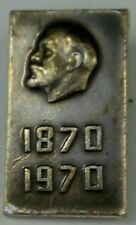 Vladimir Lenin 1870-1970 Soviet Russian Communist Pin Badge CCCP