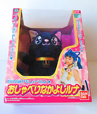 Pretty Guardian Sailor Moon Oshaberi Nakayoshi Talking Luna Plush Doll Bandai