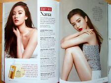 After School NANA/CUTTING 4P+3P--Magazine Clippings/Instyle Korea/March 2015