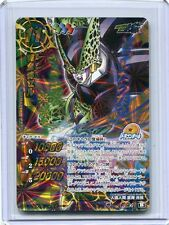 DRAGONBALL JAPANESE card carte Miracle Battle carddass God Omega 4 CELL