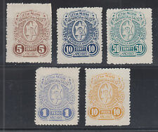 Argentina, Salta, Ley de Multas, Forbin 56/64 mint 1913 Fiscals, 5 different