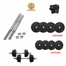 20 KG ADJUSTABLE RUBBER DUMBBELL SET ( OFFER LIMITED )