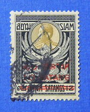 1930 THAILAND 10 SATANGS SCOTT# 223 MICHEL # 214 USED                    CS22142