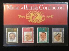 GB Royal Mail 1980 Presentation Pack #120 CONDUCTORS - Low S&H