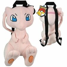Authentic POKEMON Mew Plush Backpack NEW