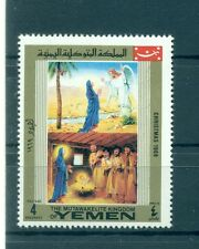 NATALE - CHRISTMAS YEMEN KINGDOM 1969 Sura of Mary