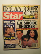 Star Magazine 3-12-2000. Princess Diana! Vince Gill & Amy Grant! Britney Spears!