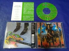 Steve Vai Passion And Warfare Japan 1st CD CSCS 5180