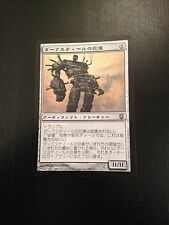 MTG MAGIC DARKSTEEL JAPANESE DARKSTEEL COLOSSUS NM