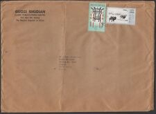 CHINA PRC, 1968. Air Cover Poems W52, C388,  Peking - Stetten