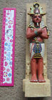 EGYPTIAN FIGURE VGC YOUNG KING TUT Tutankhamen STANDING AGAINST TOMB WALL HOOK
